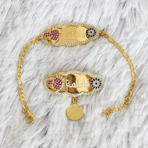 Personalised Gold Plated Baby Accessories - Tianoor