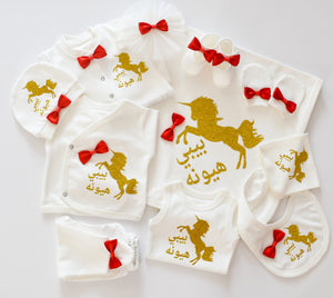 Unicorn Personalised 10 Piece Newborn Set - Tianoor