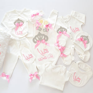 Personalised Welcome Home Newborn Baby Girl Set - Tianoor