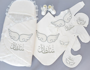 Baby Angel Embroidered Set - Tianoor