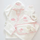 Personalised Princess Baby Girl Bathrobe Set - Tianoor