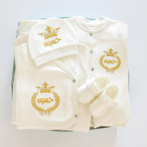 Personalised Embroidered Complete Baby Boy Set