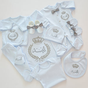 Personalised Baby Coming Home Embroidered Set - Tianoor