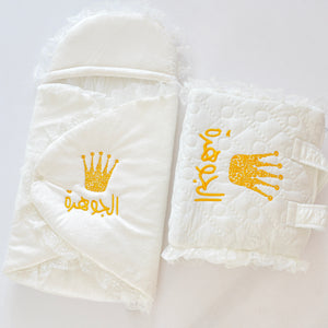 Royal Baby Coming Home Embroidered Set - Tianoor