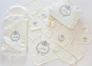 Personalised Embroidered Complete Baby Boy Set - Tianoor