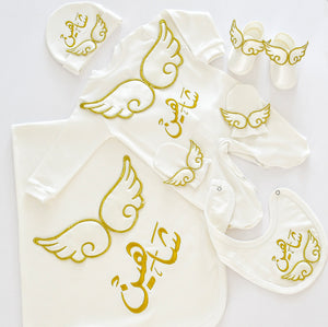 Baby Angel Embroidered Set with Baby Name - Tianoor
