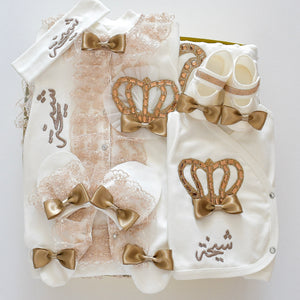 Baby Coming Home Royal Set - Tianoor