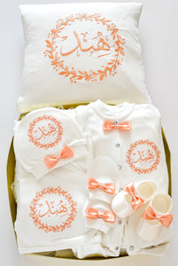 Personalised Baby Coming Home Flower Frame Embroidered Set - Tianoor