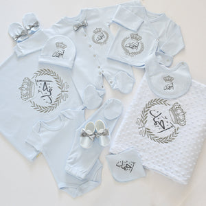Personalised Prince Baby Coming Home Embroidered Set - Tianoor
