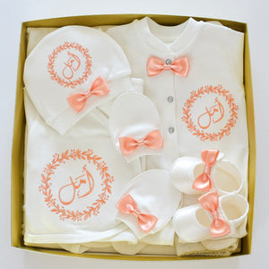 Personalised Princess Baby Coming Home Embroidered Set - Tianoor