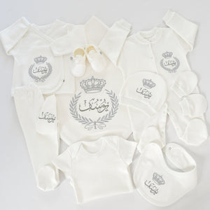 Prince Baby Boy Coming Home Embroidered Complete Set