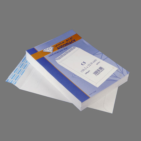 Automacy C5 100 gm. Peel & Seal 16.2x22.9 cm. (Pack of 50)