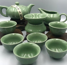 Ge Yao Tea Pot Set