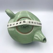 Load image into Gallery viewer, Ge Yao Tea Pot Set