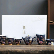 Load image into Gallery viewer, Gold Lining Qi Lan You Tea Set