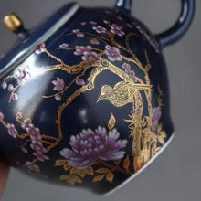Gold Lining Qi Lan You Tea Set