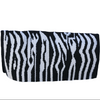 Heavy Duty Wool Blanket - Zebra