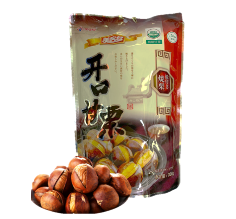 Roasted Chestnuts - Evergreen Seafood