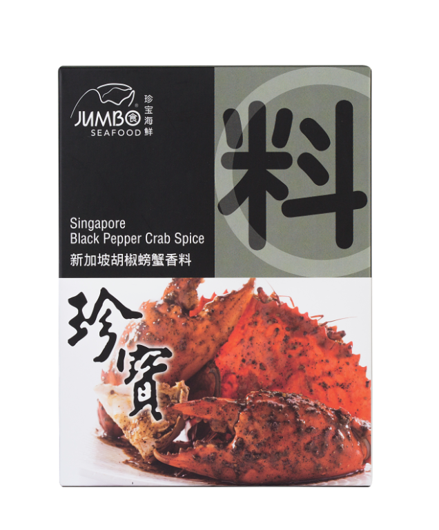 Buy Jumbo Seafood Black Pepper Spice Online for Delivery - Evergreen Seafood Singapore