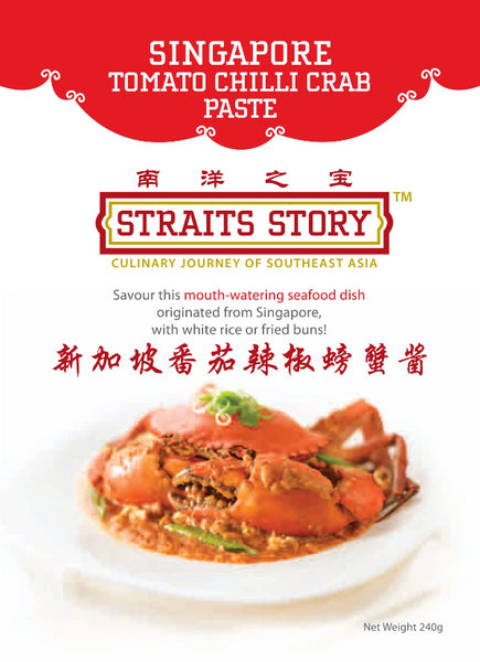 Buy Tomato Chilli Crab Paste Online for Delivery - Evergreen Seafood Singapore
