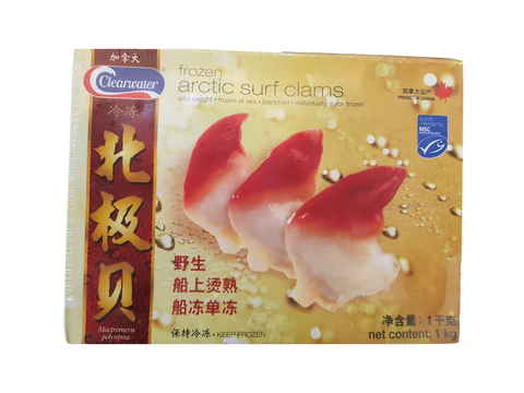 Buy Frozen Arctic Surf Clams (Hokkigai) Online for Delivery - Evergreen Seafood Singapore