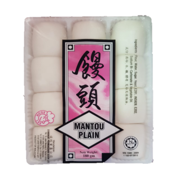 Buy Plain Mantou Online for Delivery - Evergreen Seafood Singapore