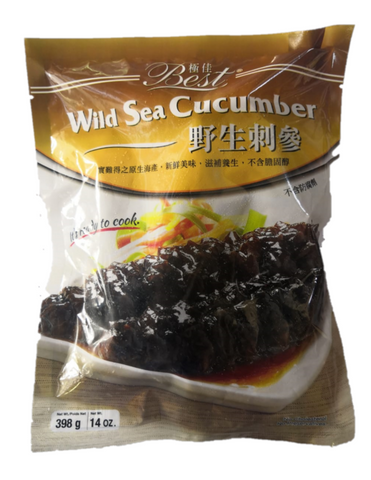 Buy Frozen Wild Sea Cucumber Online for Delivery - Evergreen Seafood Singapore