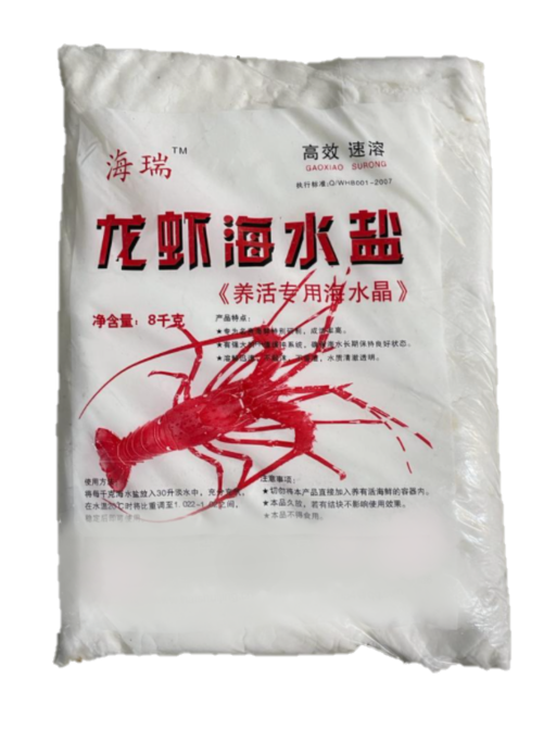 Marine Sea Salt - Evergreen Seafood