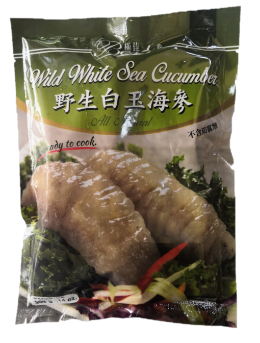 Buy Frozen Wild White Sea Cucumber Online for Delivery - Evergreen Seafood Singapore