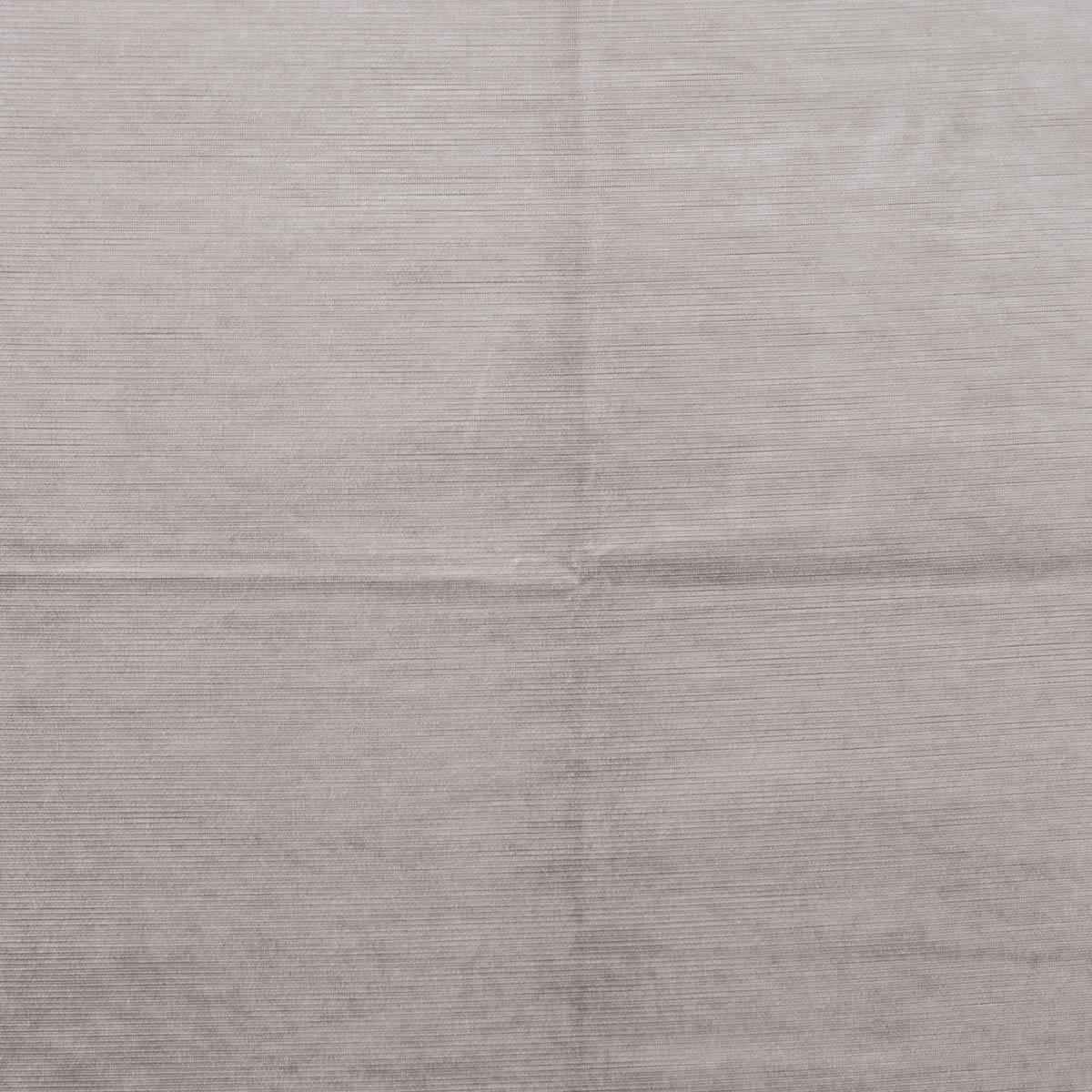 SMD Fabrics Luxe Curtain Fabric Mercury Picture
