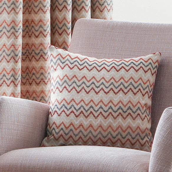 Belfields Cushions And Throws Rio C/Cover Spice