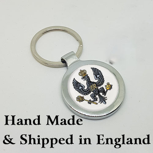 A Great Gift Kings Regiment Keyring