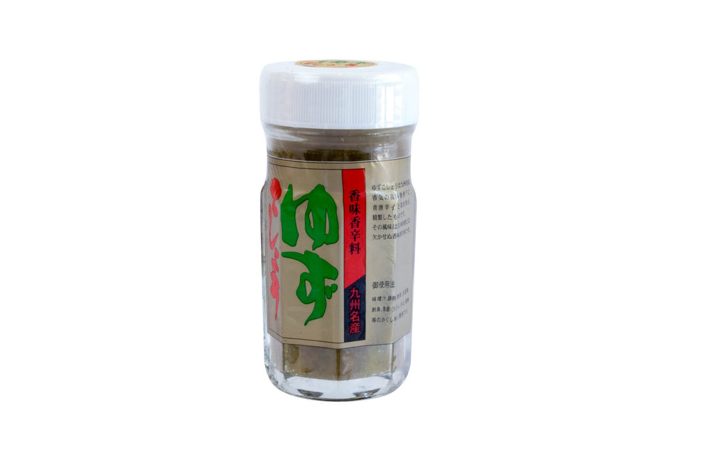 Yuzu Kosho Citrus Seasoning Paste: 3oz