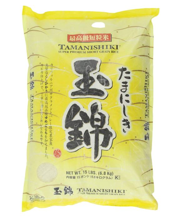 Tamanishiki Tiny Grain Sushi Rice: 15lbs
