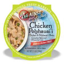 AGAINST THE GRAIN™ Chicken & Polyhauai'i Berry Dinner for Cats