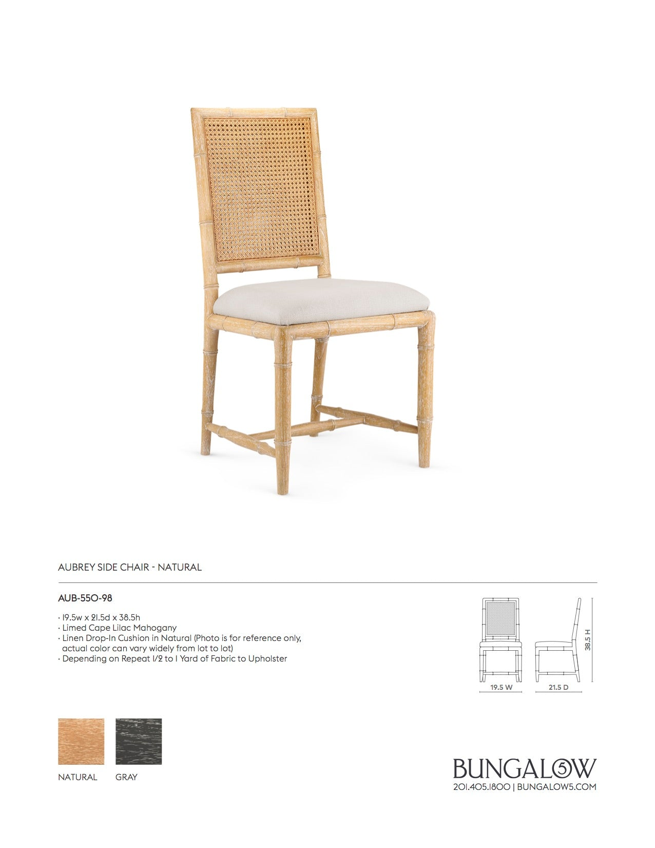 Bungalow 5 Aubrey Side Chair Natural Tearsheet