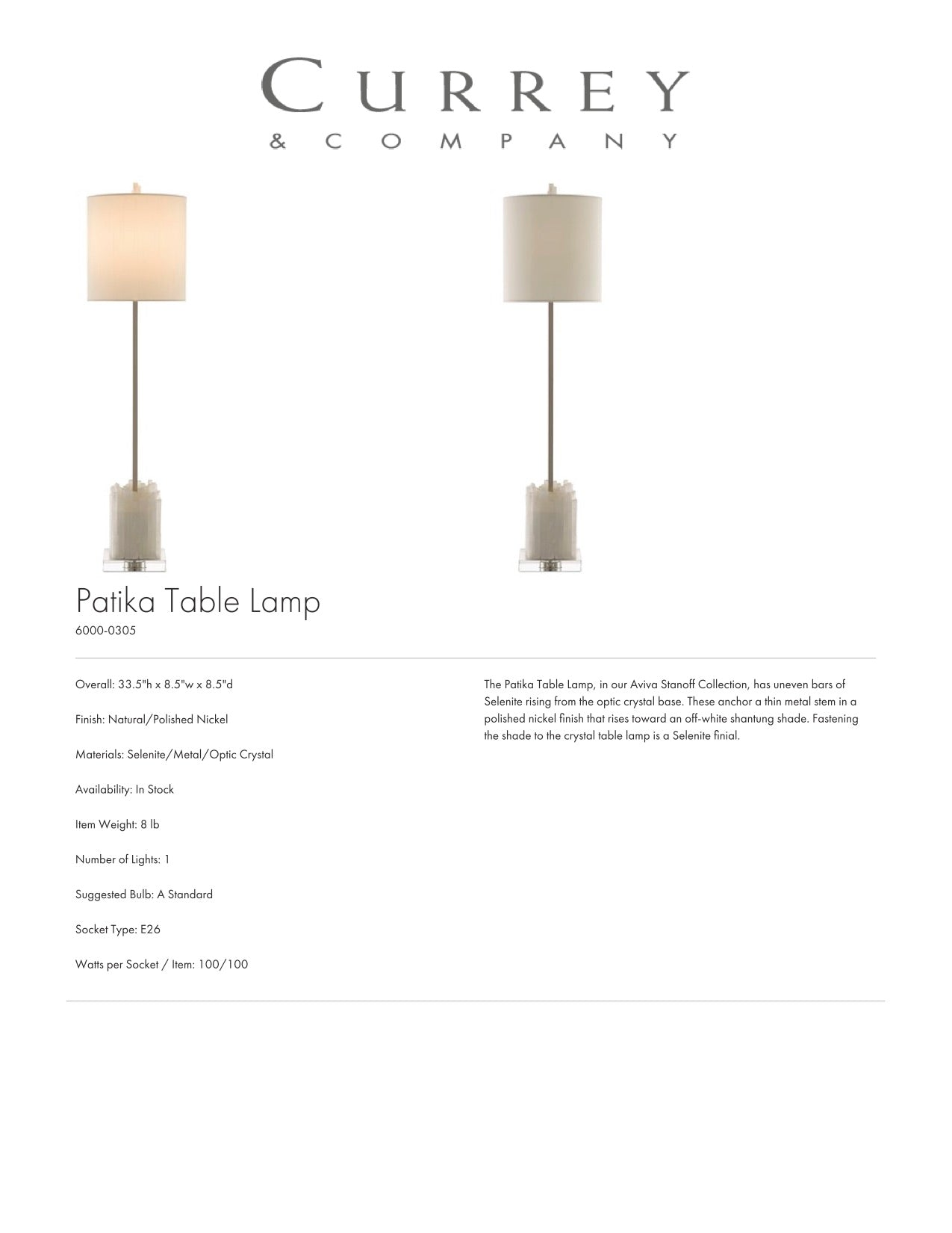 Currey & Company Patika Table Lamp Tearsheet