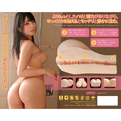 EXE - Wrapping Hip Ai Uehara Onahole (Beige) - PleasureHobby