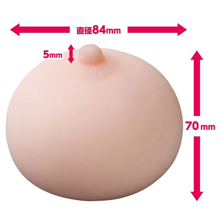 T-Best - Breast Horu Ibotaipu Party Novelties (Beige) Party Novelties 4573423124371 CherryAffairs