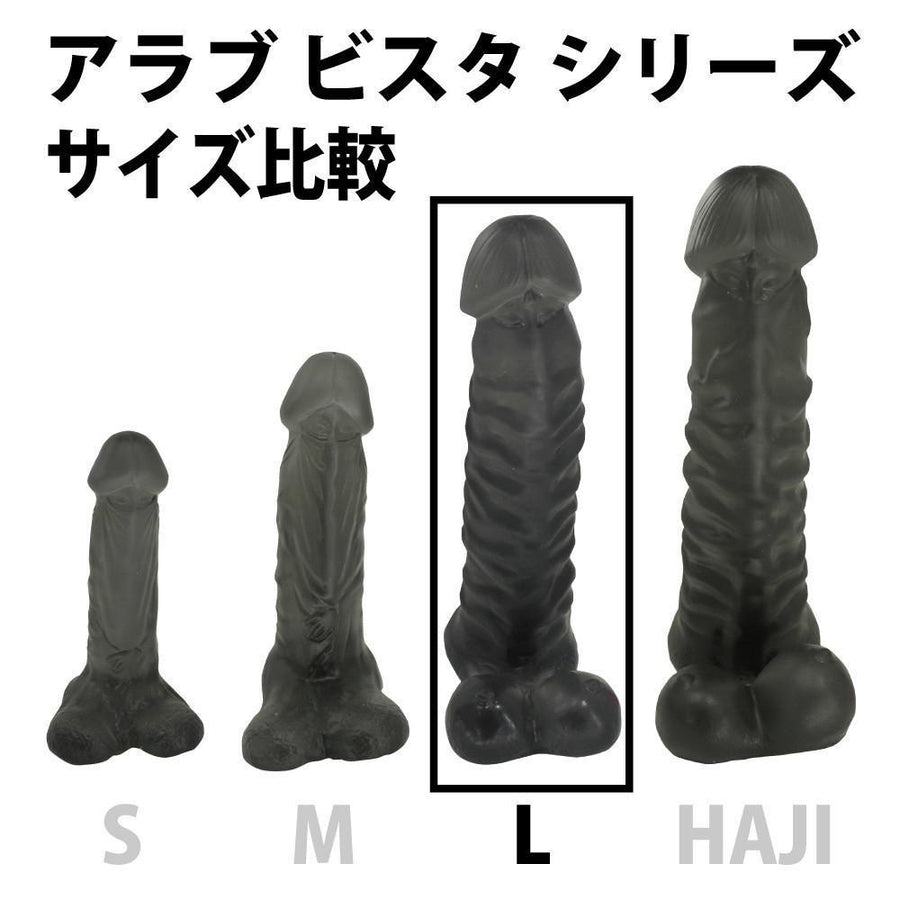 ToysHeart - A Love Vista L Dildo (Black) Realistic Dildo w/o suction cup (Non Vibration) - CherryAffairs Singapore
