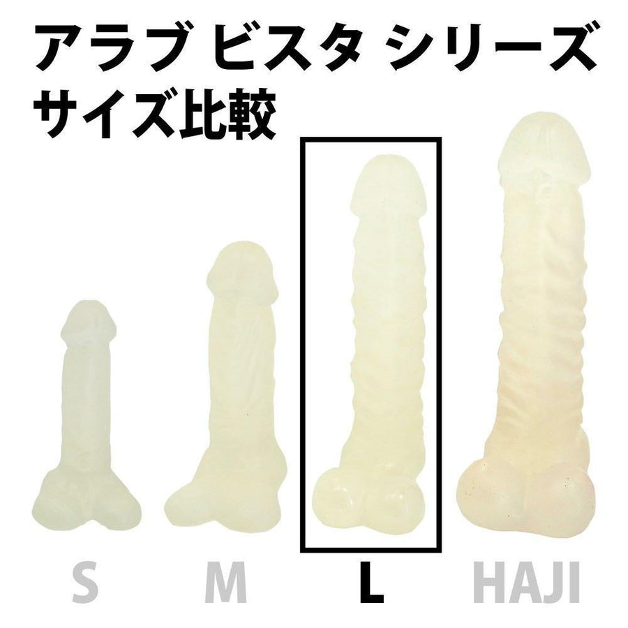 ToysHeart - A Love Vista L Dildo (Clear) Realistic Dildo w/o suction cup (Non Vibration) - CherryAffairs Singapore