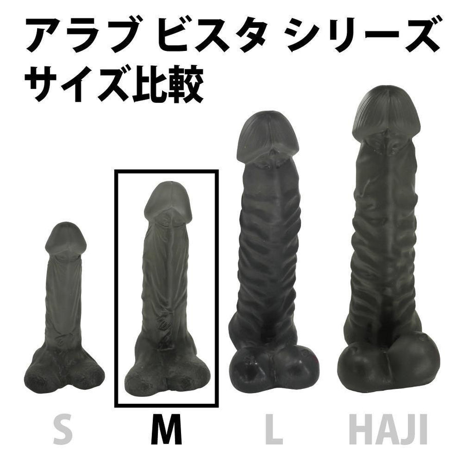ToysHeart - A Love Vista M Dildo (Black) Realistic Dildo w/o suction cup (Non Vibration) - CherryAffairs Singapore
