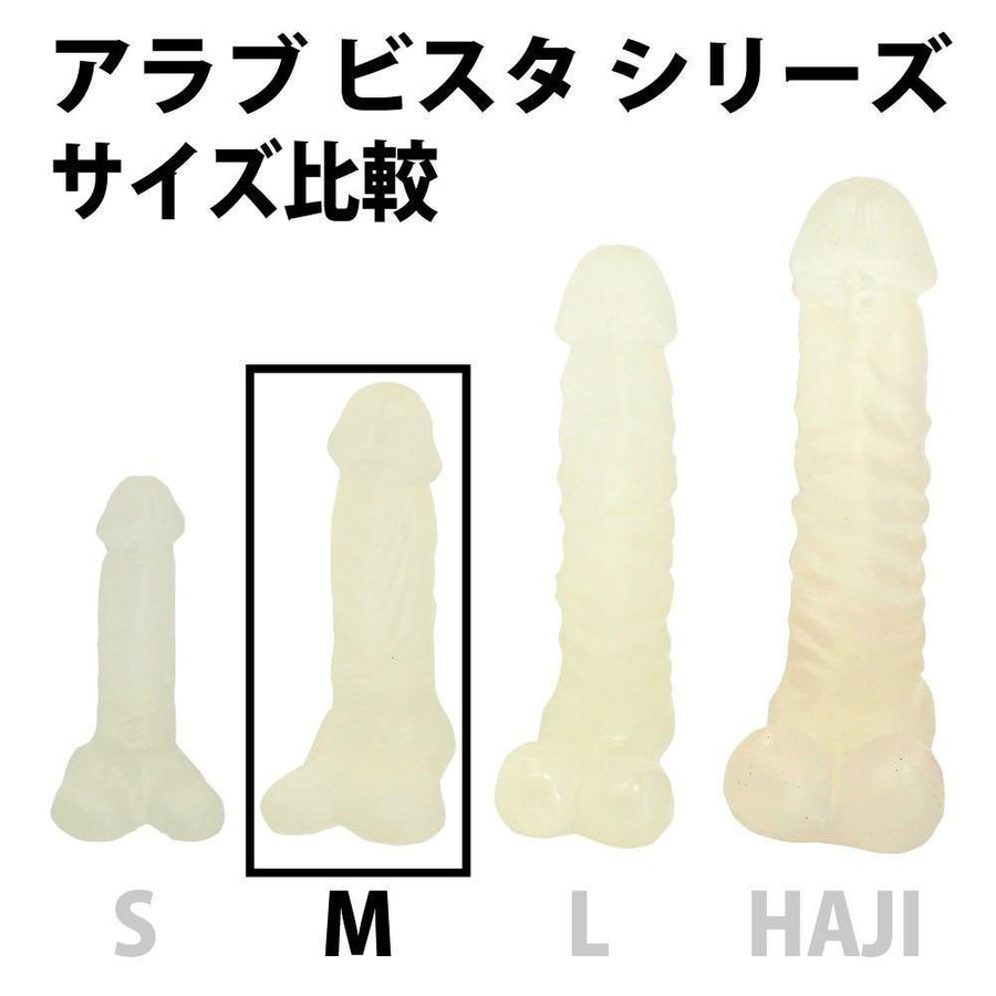ToysHeart - A Love Vista M Dildo (Clear) Realistic Dildo w/o suction cup (Non Vibration) - CherryAffairs Singapore