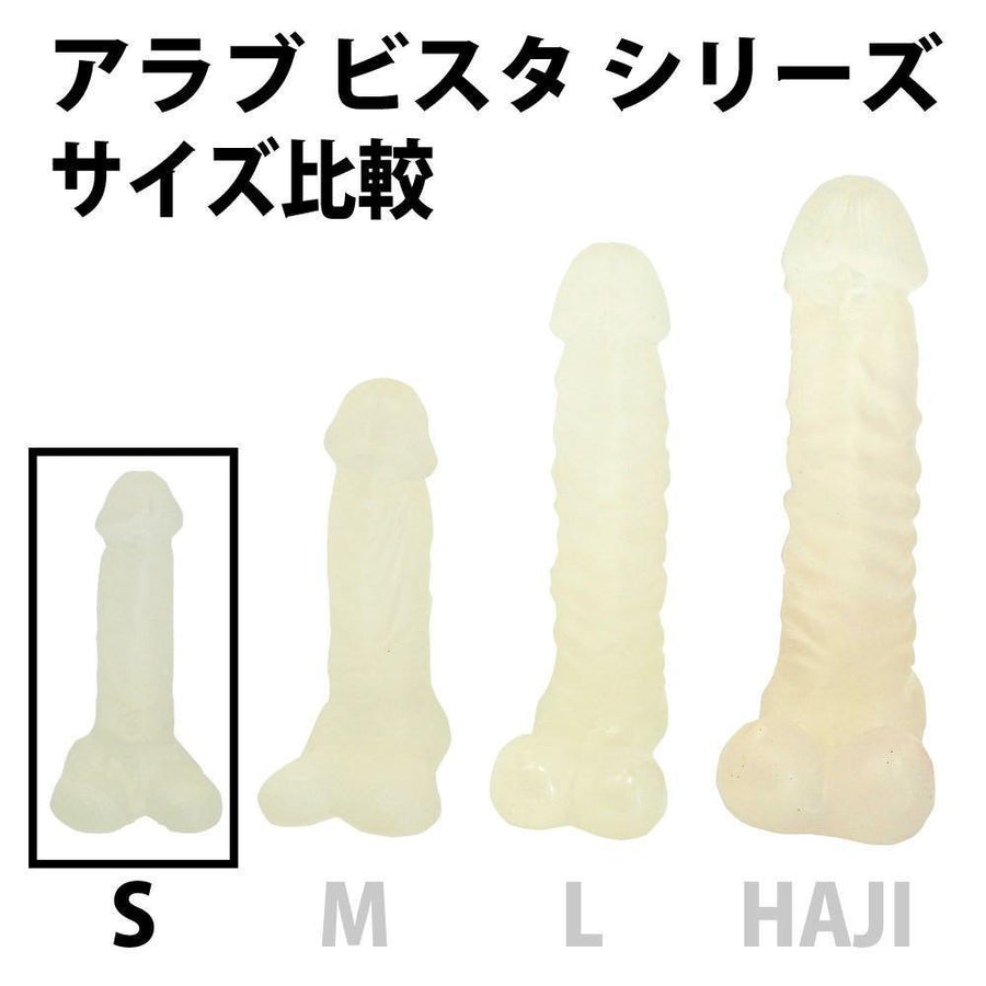 ToysHeart - A Love Vista S Dildo (Clear) Realistic Dildo w/o suction cup (Non Vibration) - CherryAffairs Singapore