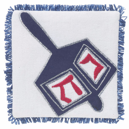 Hand Embroidered Dreidel Coaster - Set of 4