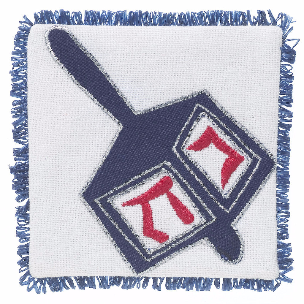 Hand Embroidered Dreidel Coaster - Set of 4 - Arcadia Home