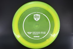 Discmania DD2 - Nailed It Disc Golf