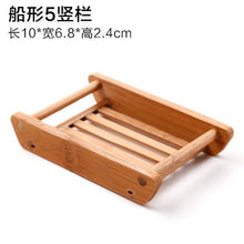 Be in the now with a Bamboo Japanese style soap holder box.