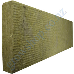 900mm x 300mm x 75mm Grodan Rockwool Slab