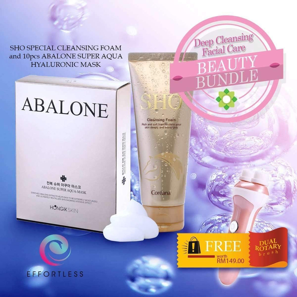 Beauty Bundle - Deep Cleansing Facial Care - Effortless